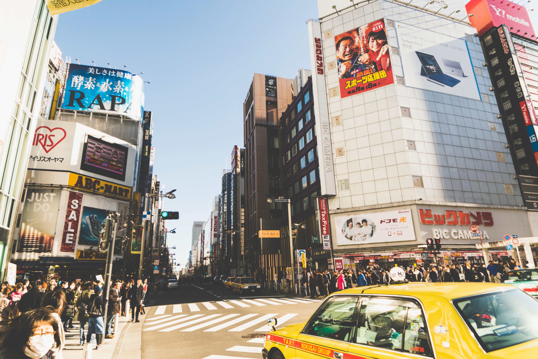Case Study: Timely, Japan